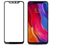 Гибкое ультратонкое стекло Caisles для Xiaomi Mi 8 Pro
