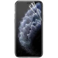 "Гидрогелевая пленка (тех.пак) для Apple iPhone 11 (6.1"") / XR"