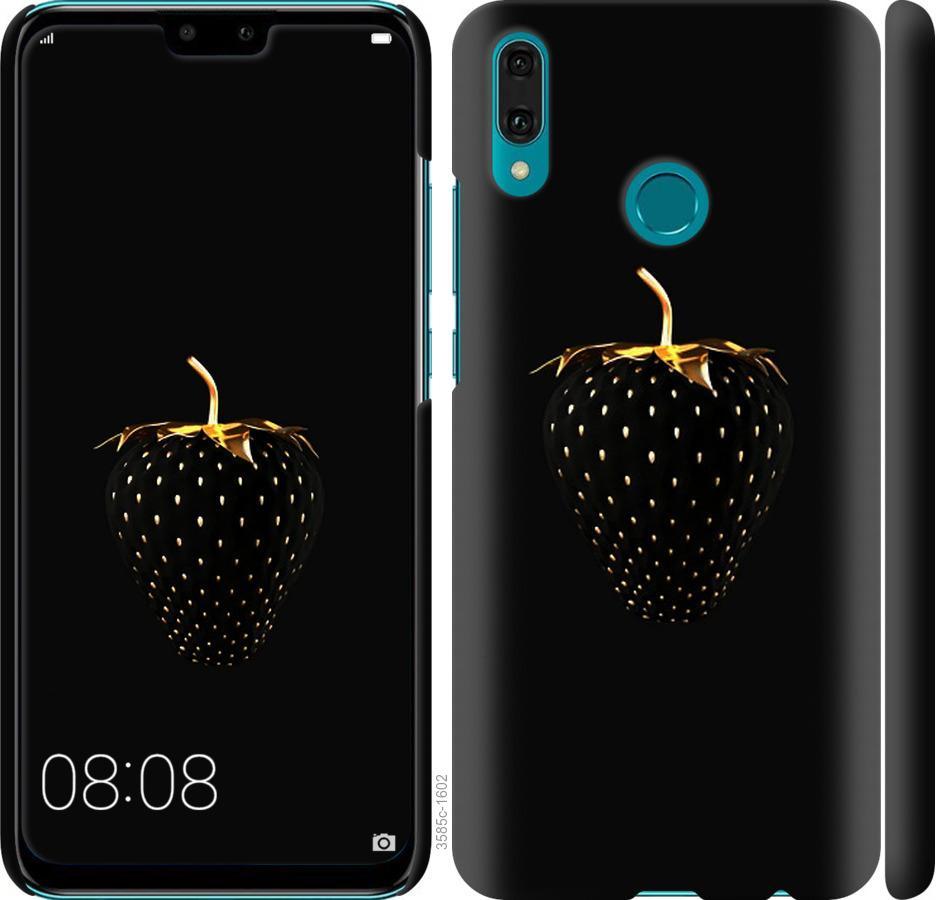 Чехол на Huawei Y9 2019 Черная клубника