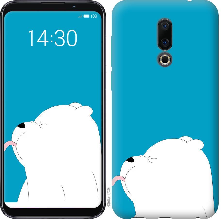 Чехол на Meizu 16 Мишка 1
