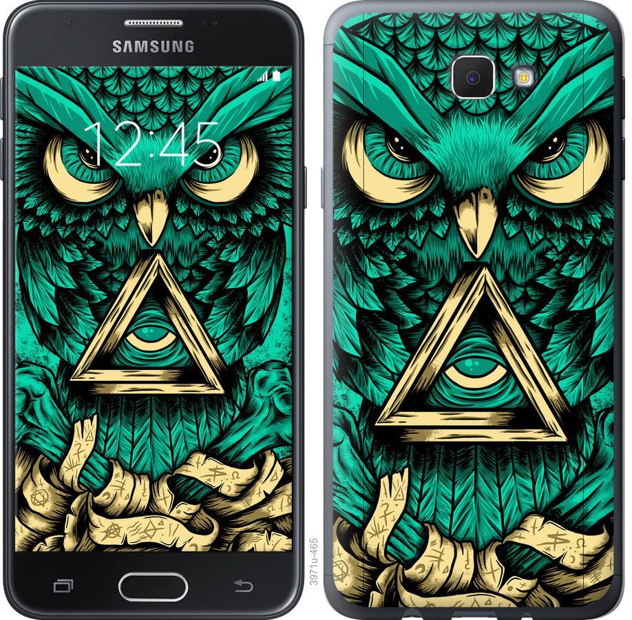 Чехол на Samsung Galaxy J5 Prime Сова Арт-тату