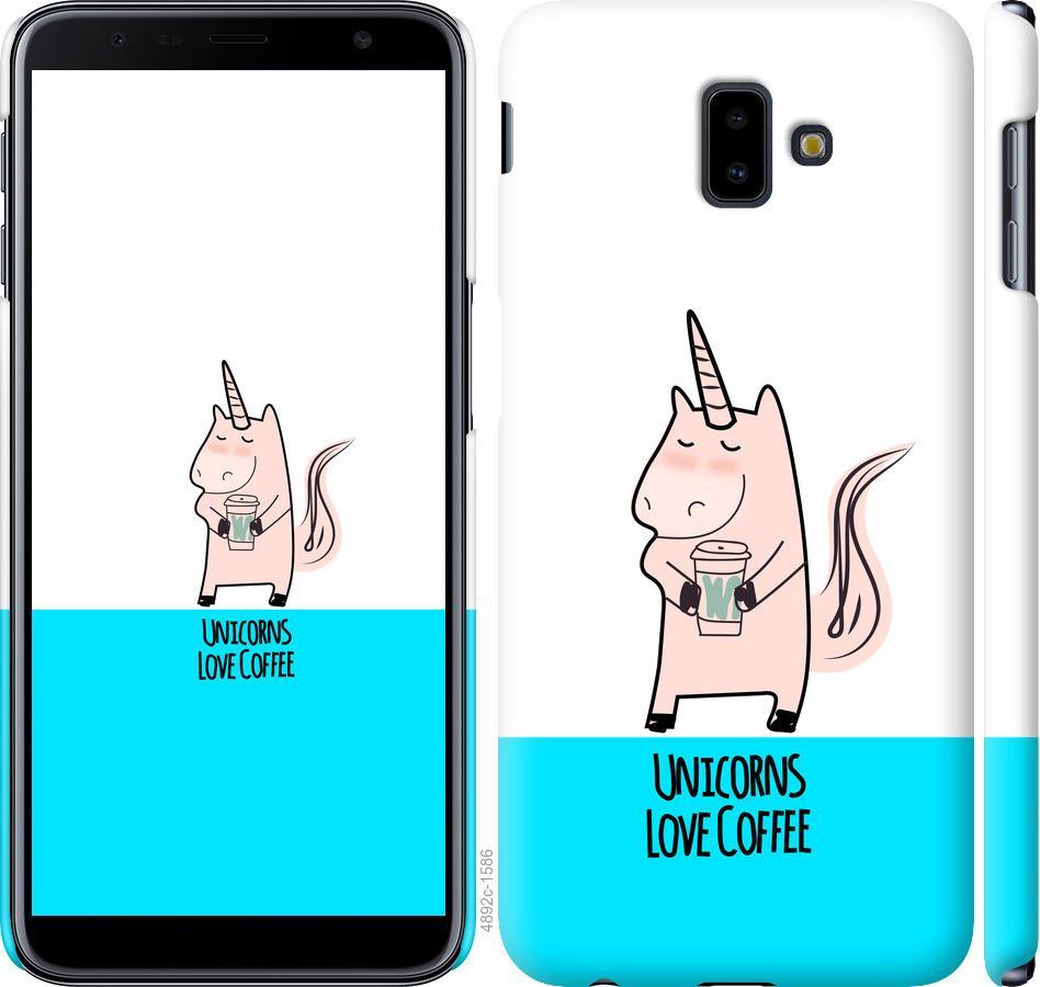 Чехол на Samsung Galaxy J6 Plus 2018 Единорожек с кофе