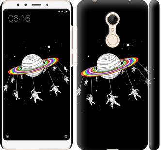 Чехол на Xiaomi Redmi 5 Лунная карусель