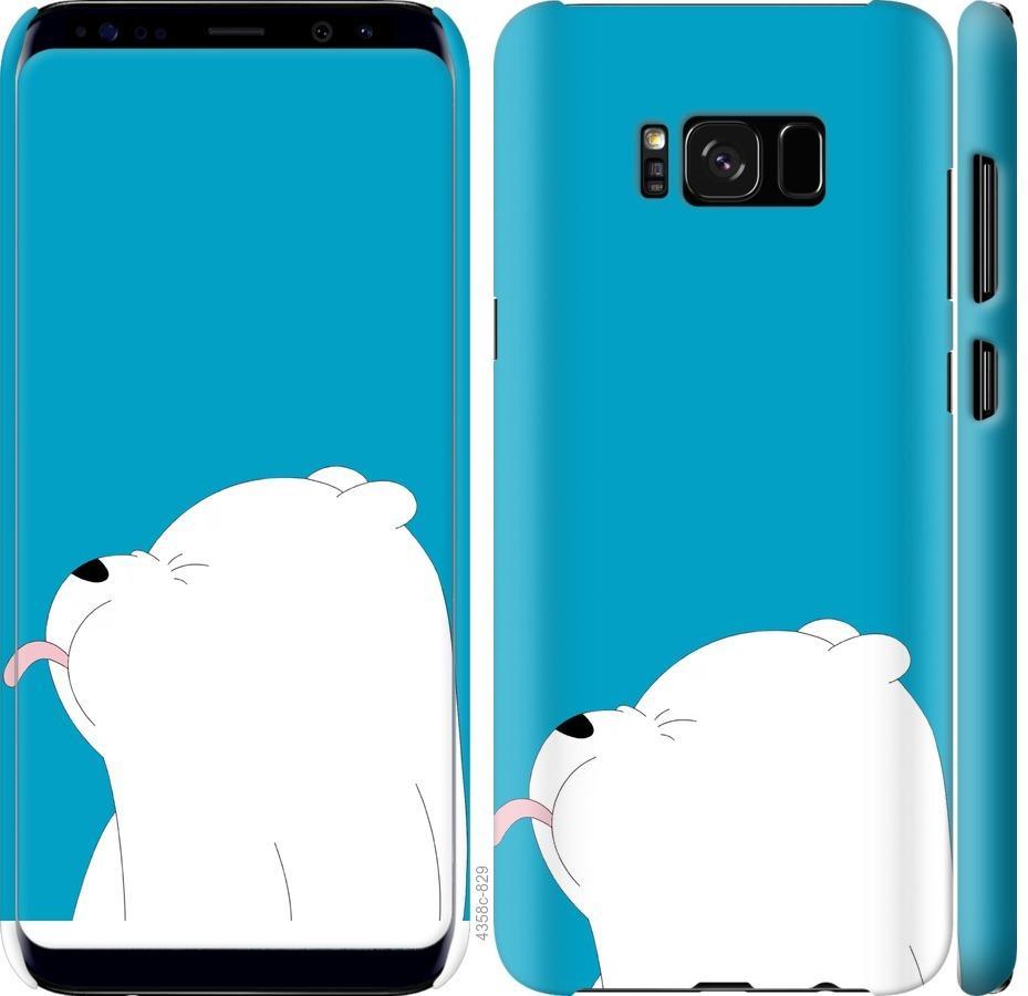 Чехол на Samsung Galaxy S8 Мишка 1