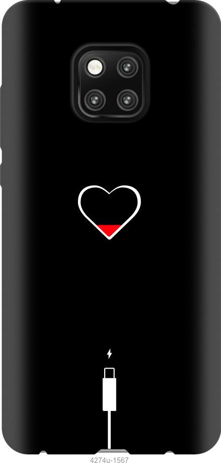 Чехол на Xiaomi Poco X3 Подзарядка сердца