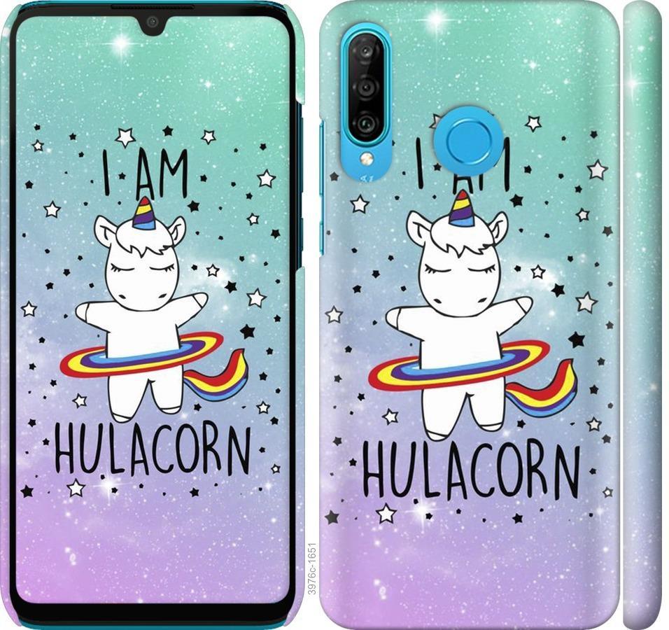 Чехол на Huawei P30 Lite Im hulacorn