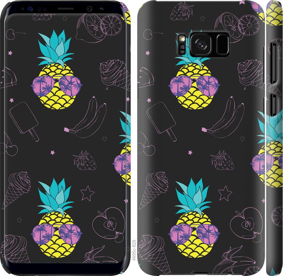 Чехол на Samsung Galaxy S8 Summer ananas