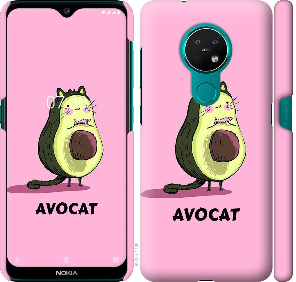Чехол на Nokia 7.2 Avocat