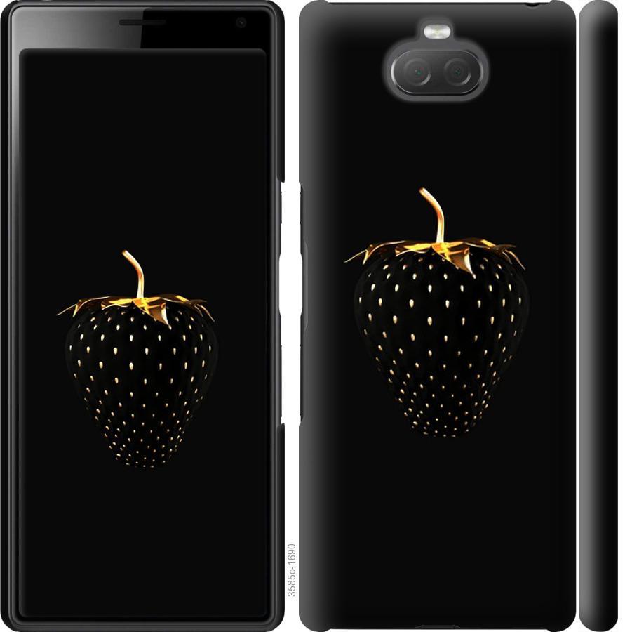 Чехол на Sony Xperia 10 Plus I4213 Черная клубника