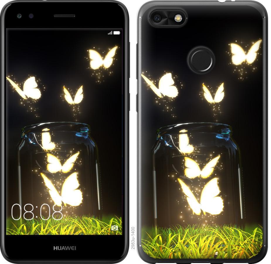 Чехол на Huawei Nova Lite 2017 Светящиеся бабочки