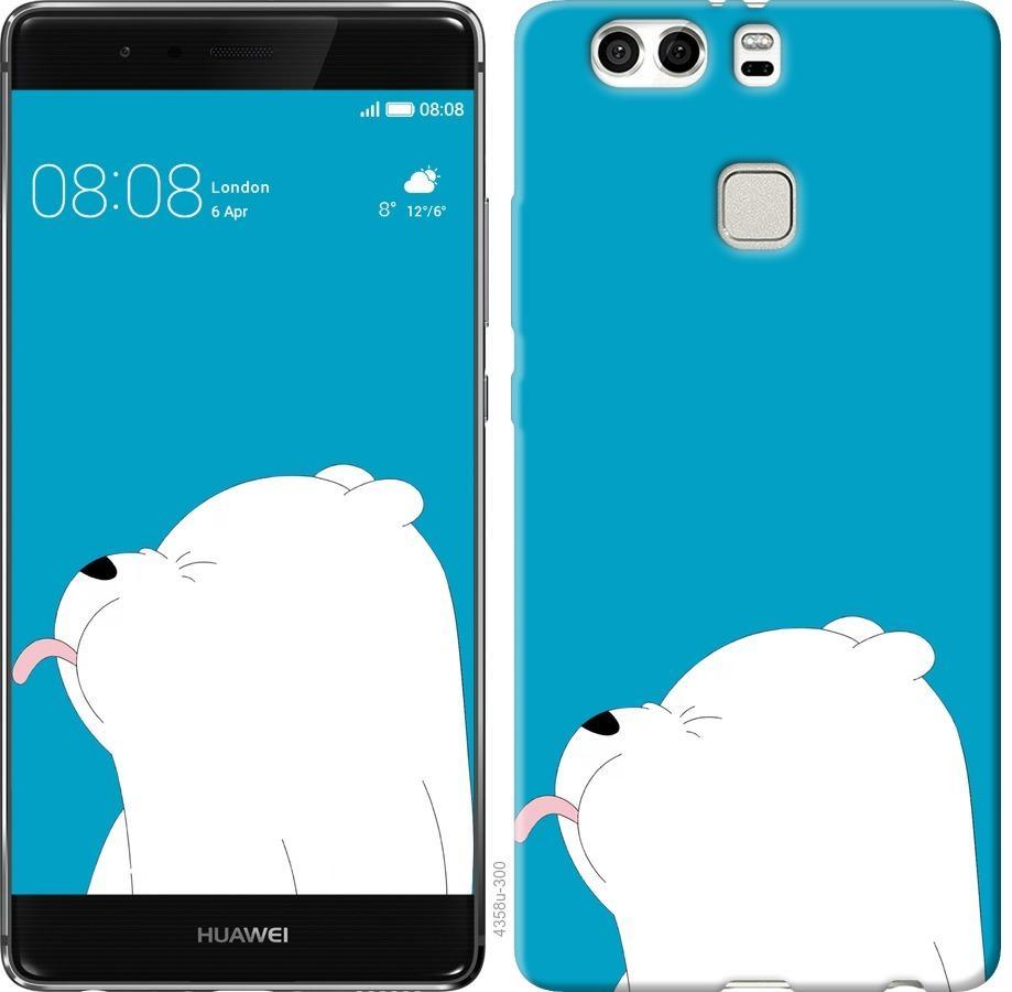 Чехол на Huawei P9 Plus Мишка 1
