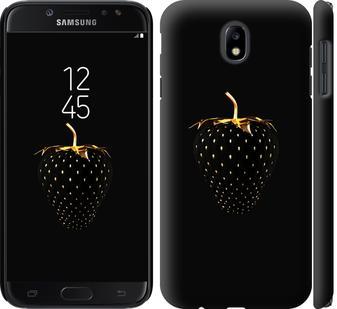 Чехол на Samsung Galaxy J7 J730 (2017) Черная клубника