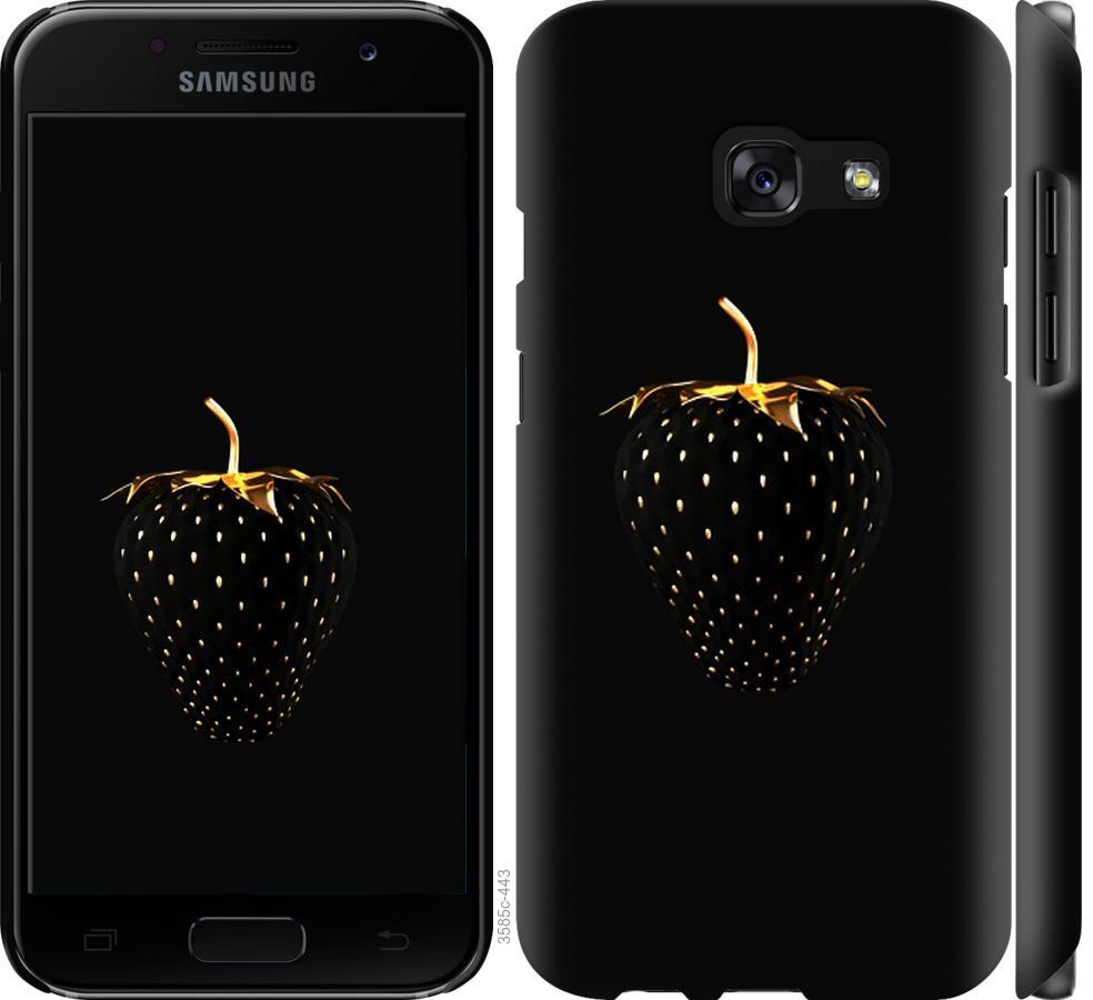Чохол на Samsung Galaxy A3 (2017)  Чорна полуниця