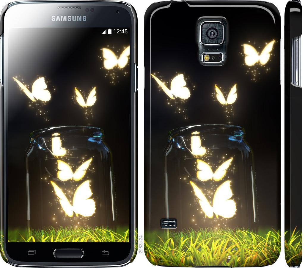 Чохол на Samsung Galaxy S5 g900h  Сяючі метелики