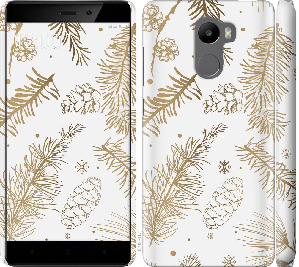 Чехол на Xiaomi Redmi 4 Зимний