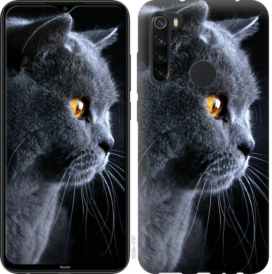 Чехол на Samsung Galaxy A21 Красивый кот