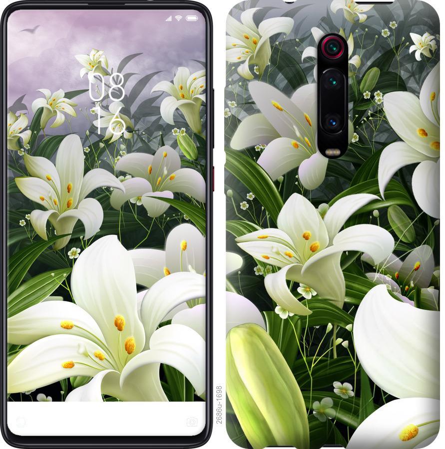 Чехол на Oppo A9 2020 Белые лилии