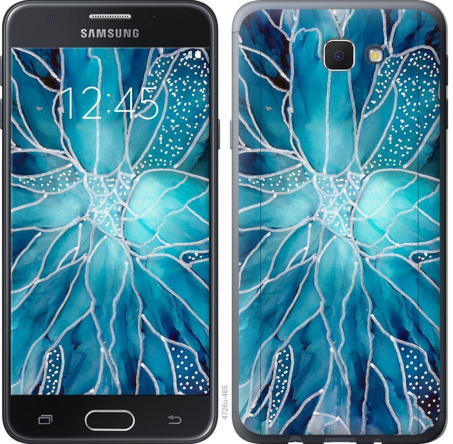 Чехол на Samsung Galaxy J5 Prime чернило