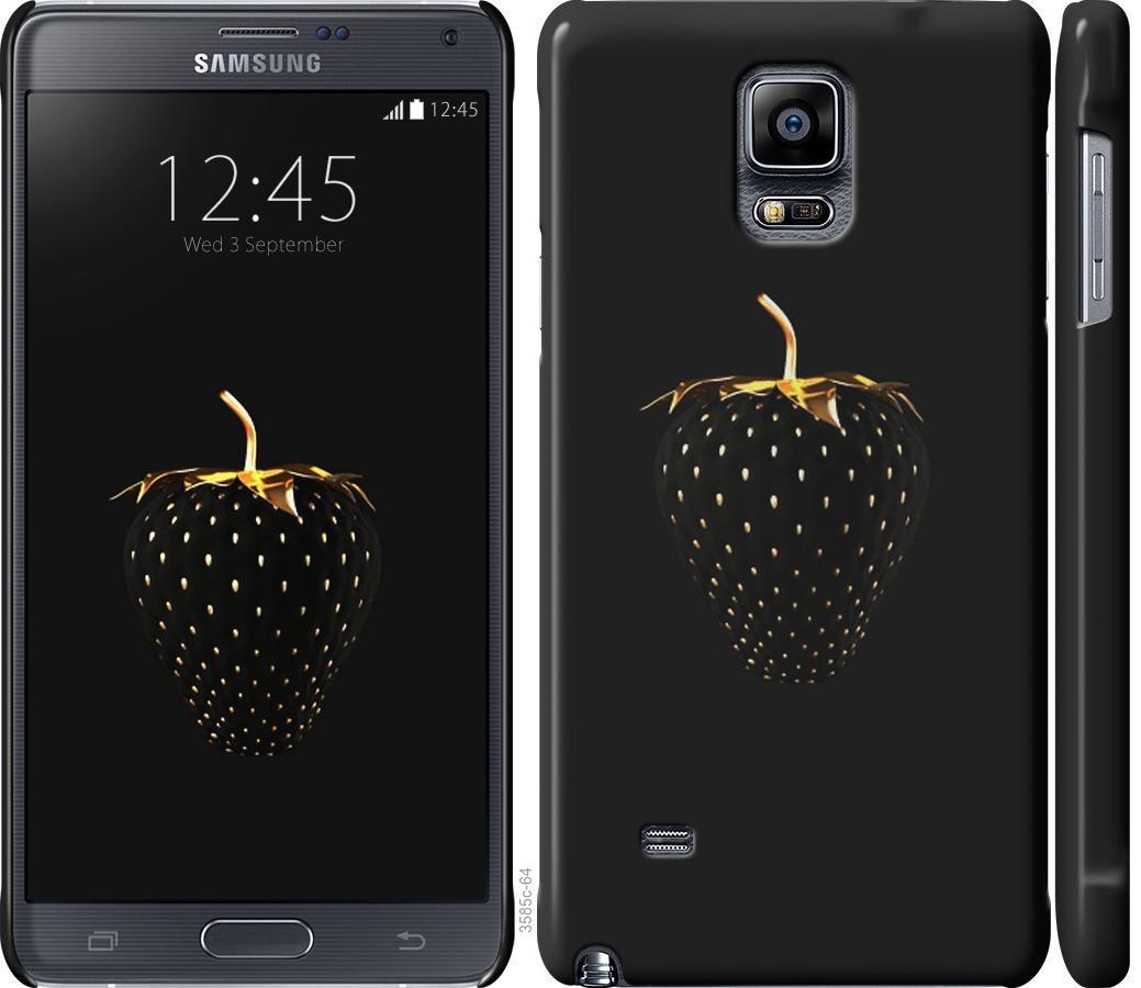 Чохол на Samsung Galaxy Note 4 N910H  Чорна полуниця