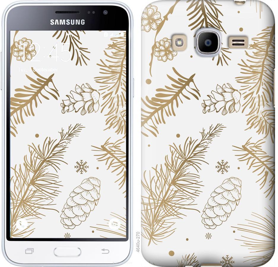 Чехол на Samsung Galaxy J2 (2016) J210 Зимний