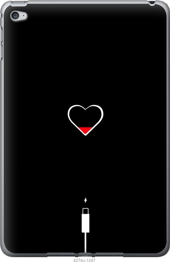 Чехол на iPad mini 4 Подзарядка сердца