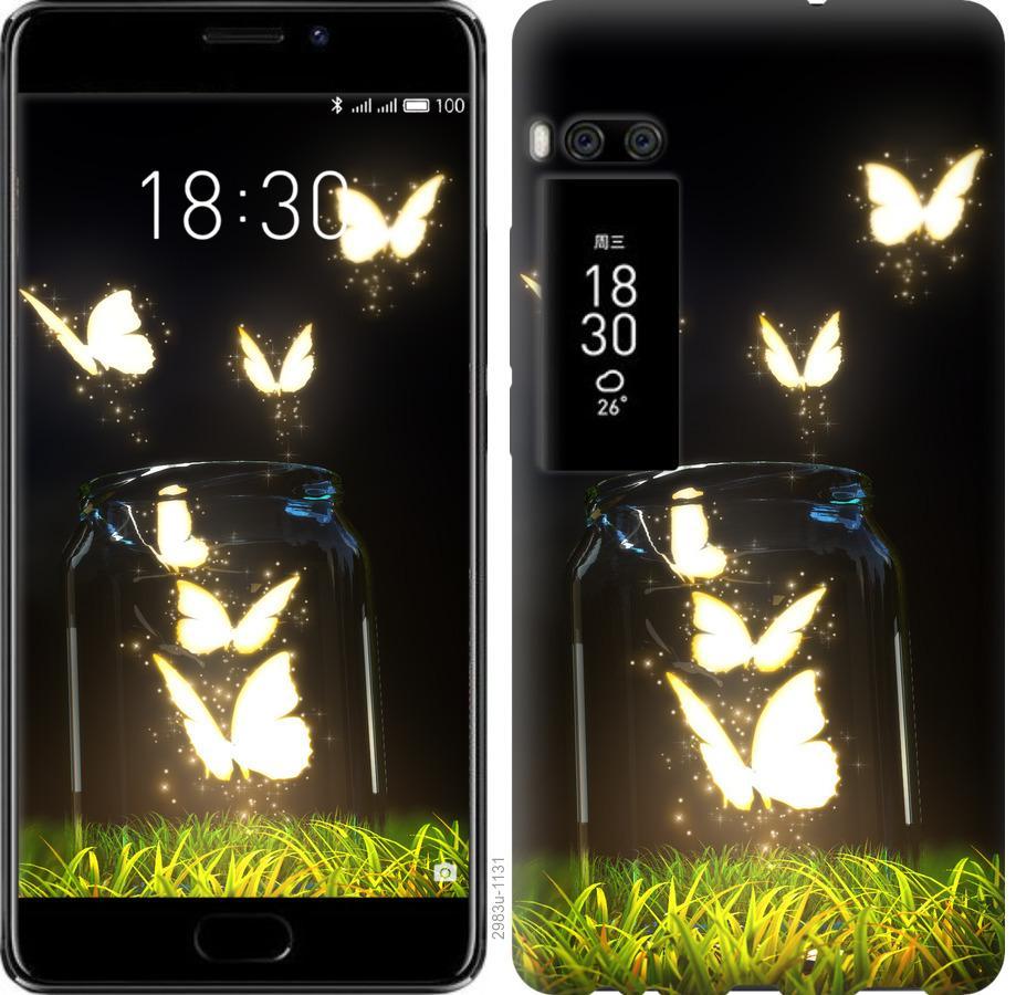 Чехол на Meizu Pro 7 Plus Бабочки