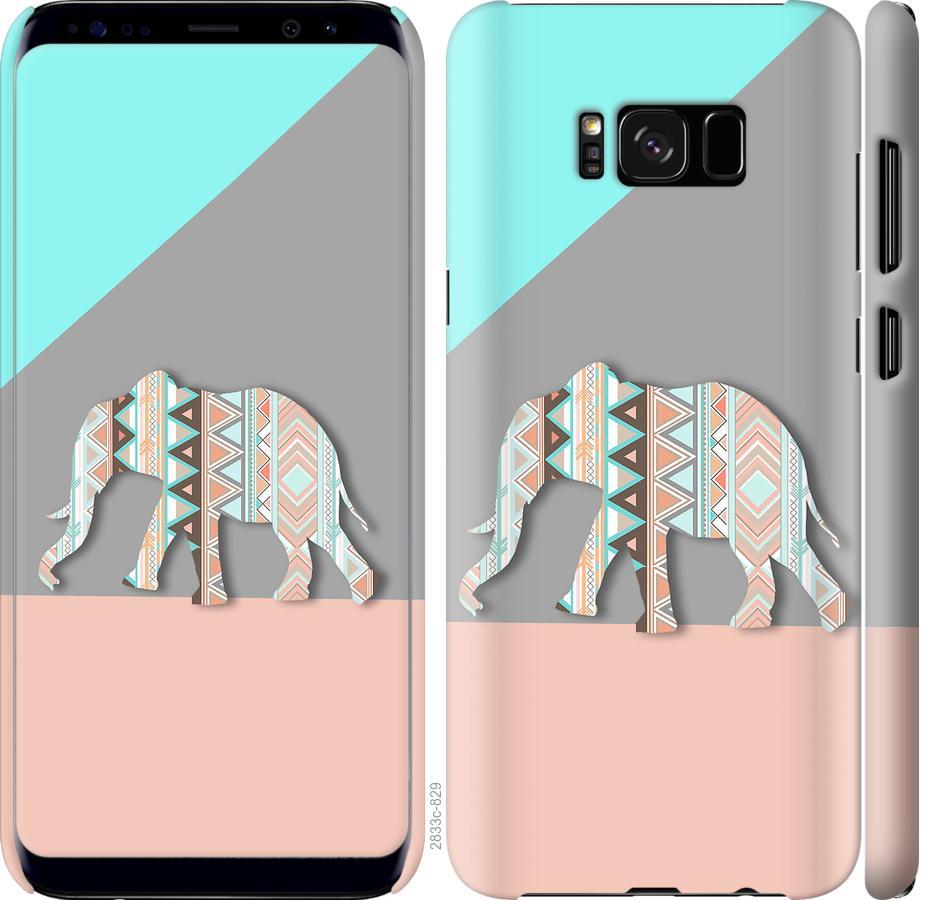 Чехол на Samsung Galaxy S8 Узорчатый слон