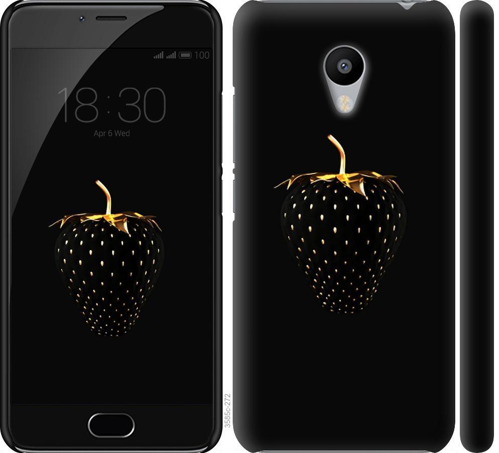 Чохол на Meizu M3  Чорна полуниця
