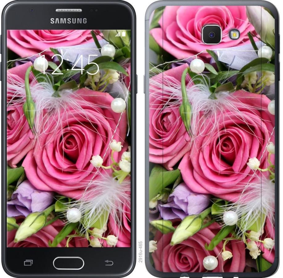 Чохол на Samsung Galaxy J5 Prime Ніжність