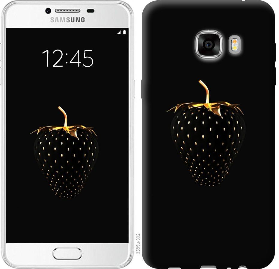 Чехол на Samsung Galaxy C7 C7000 Черная клубника