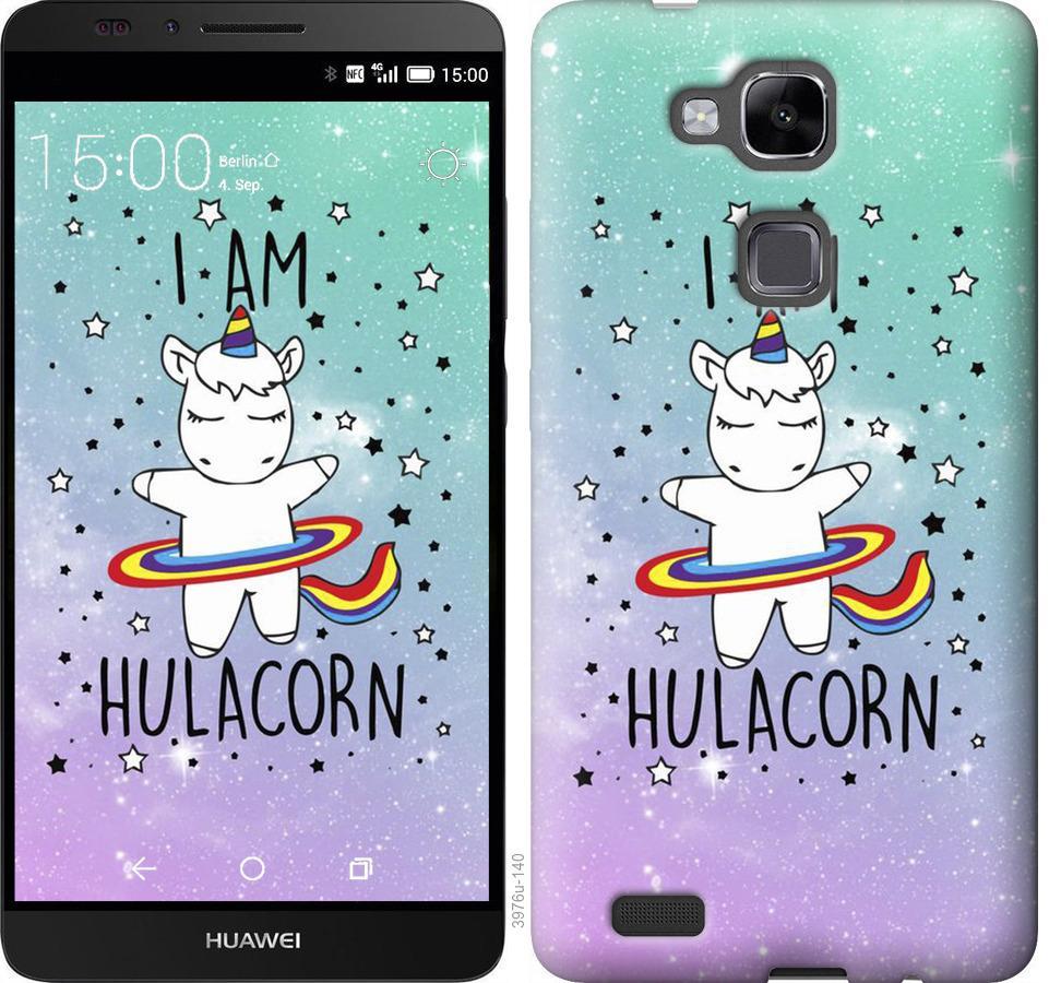 Чехол на Huawei Ascend Mate 7 Im hulacorn