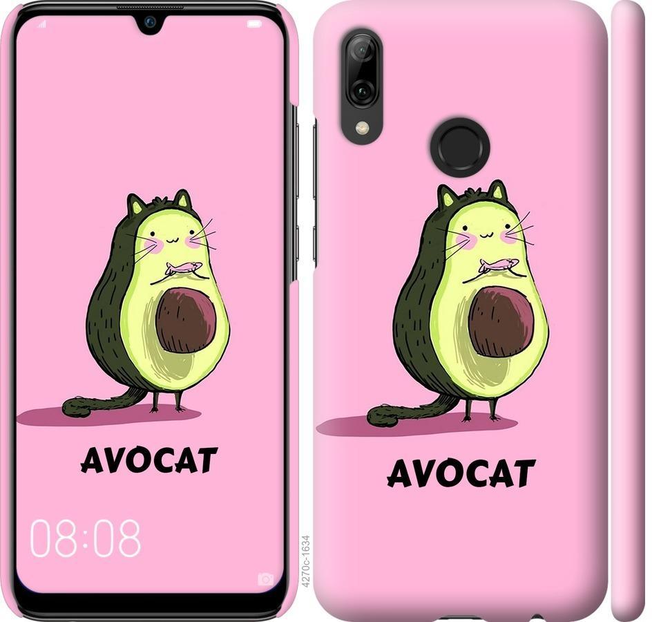 Чехол на Huawei P Smart 2019 Avocat