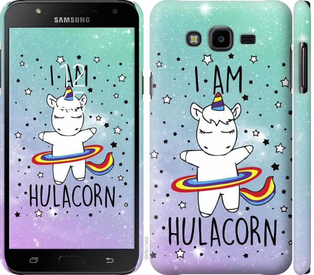 Чехол на Samsung Galaxy J7 Neo J701F Im hulacorn