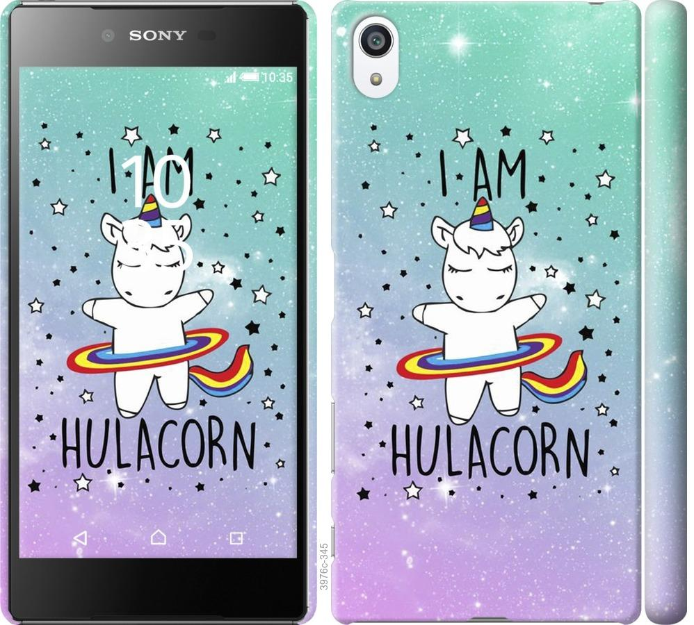 Чехол на Sony Xperia Z5 Premium E6883 Im hulacorn
