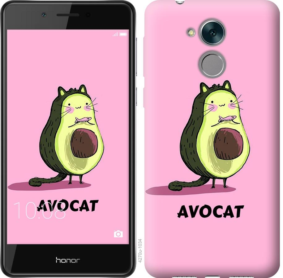 Чехол на Huawei Enjoy 6s Avocat