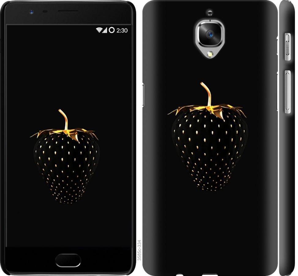 Чехол на OnePlus 3T Черная клубника