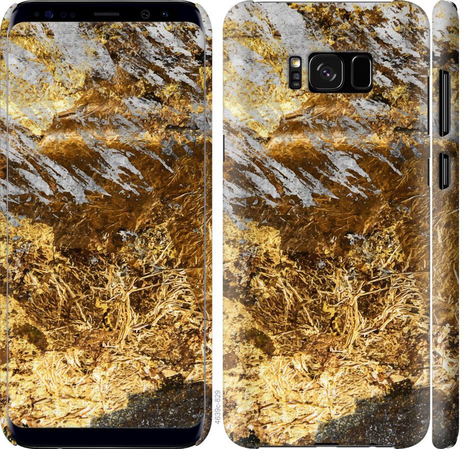 Чехол на Samsung Galaxy S8 Золото