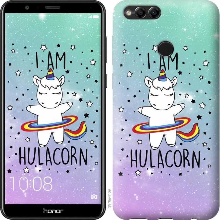 Чохол на Huawei Honor 7X Im hulacorn