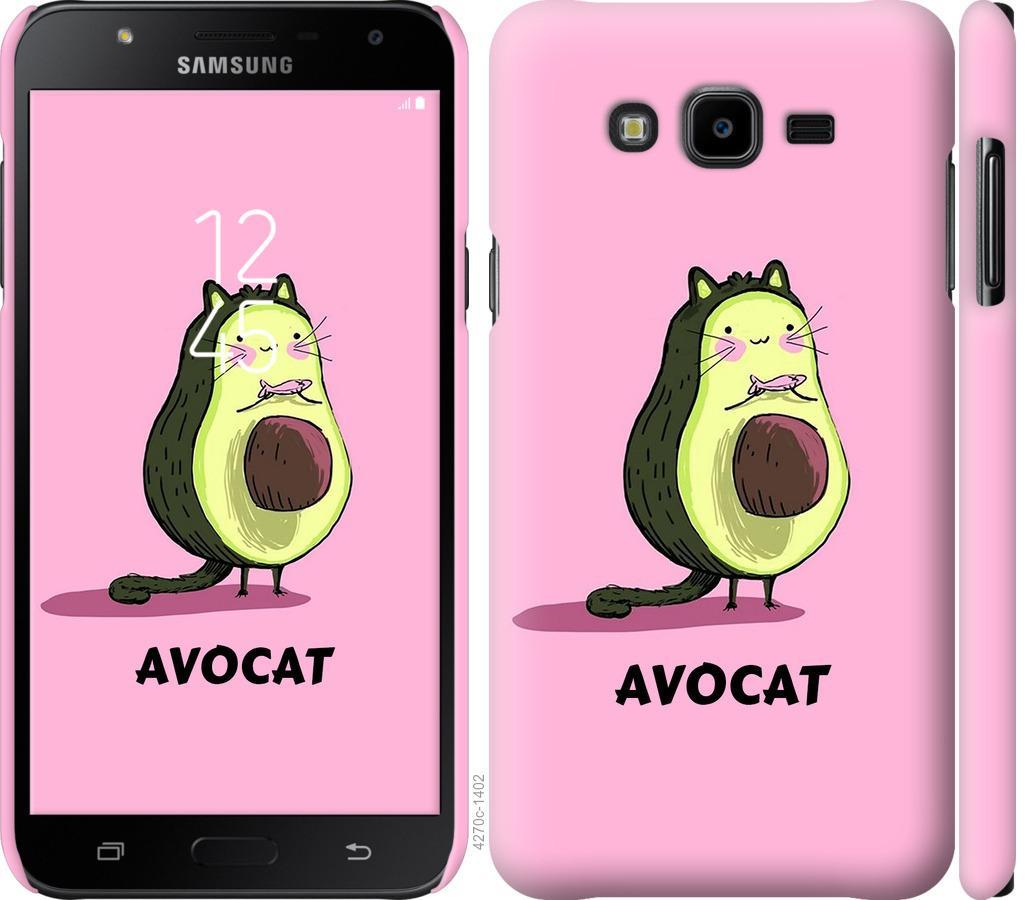 Чехол на Samsung Galaxy J7 Neo J701F Avocat