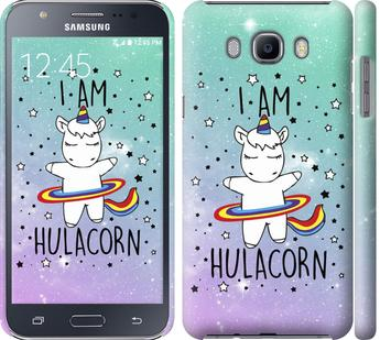 Чехол на Samsung Galaxy J7 (2016) J710F Im hulacorn