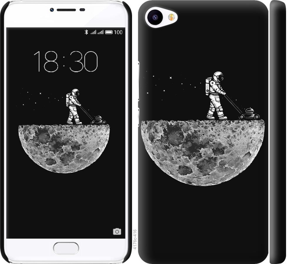 Чехол на Meizu U20 Moon in dark