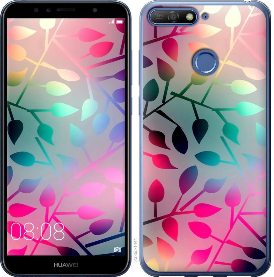Чехол на Huawei Honor 7A Pro Листья