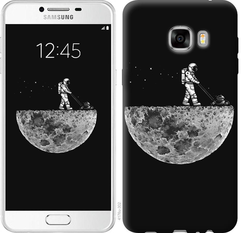 Чехол на Samsung Galaxy C7 C7000 Moon in dark