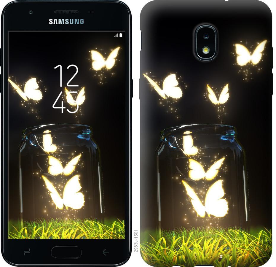 Чохол на Samsung Galaxy J3 2018  Сяючі метелики