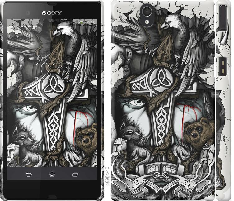Чохол на Sony Xperia Z C6602 Тату Викинг