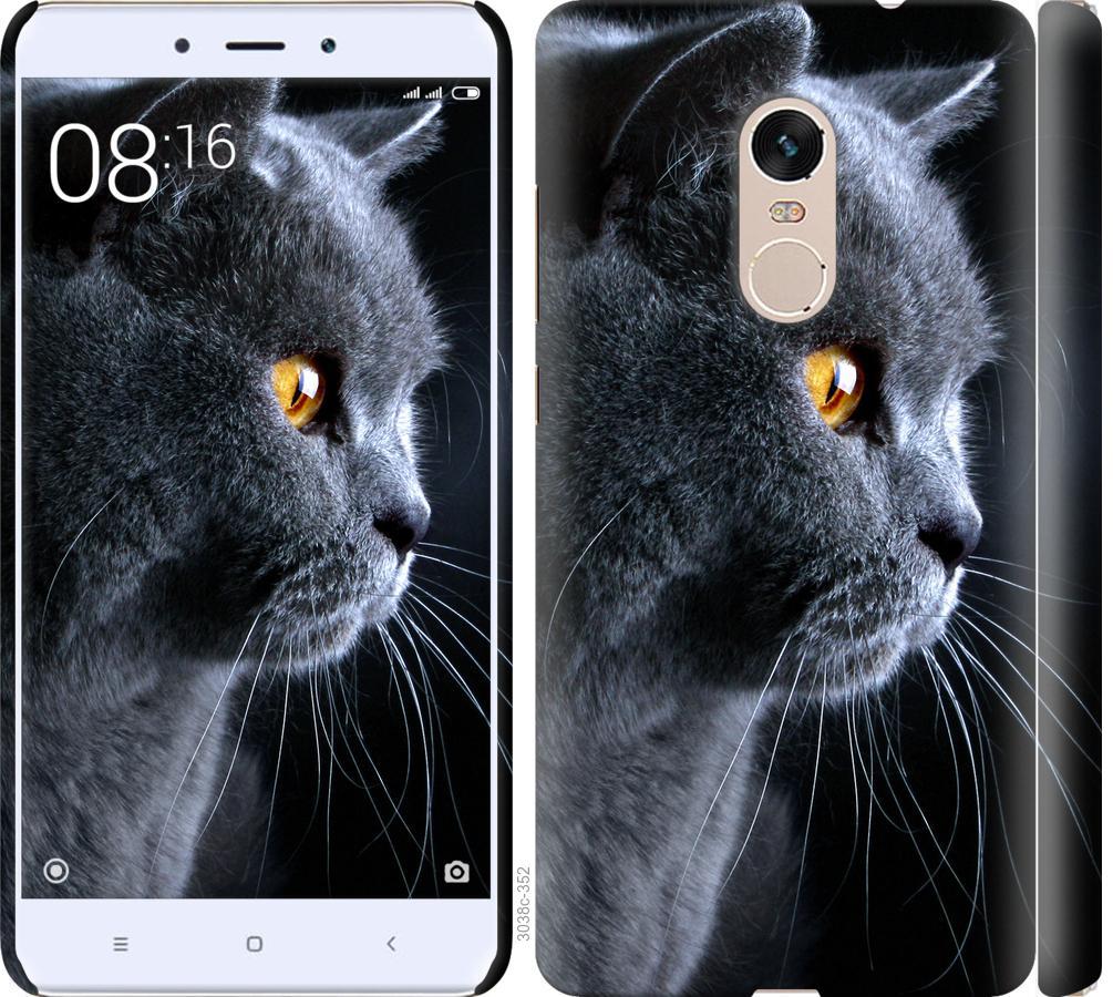 Чехол на Xiaomi Redmi Note 4 Красивый кот