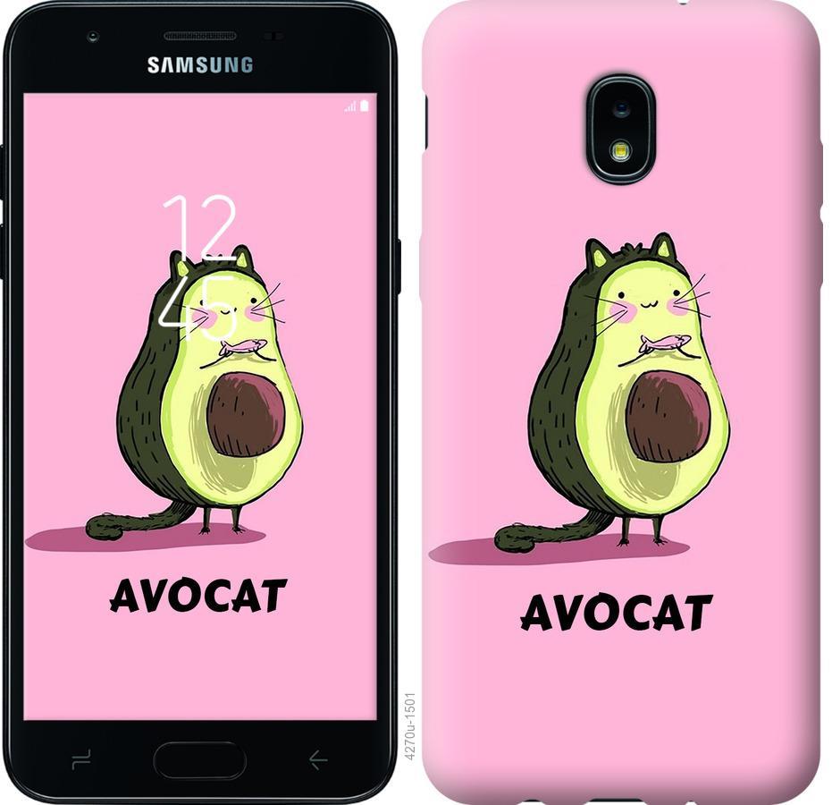 Чохол на Samsung Galaxy J3 2018 Avocat
