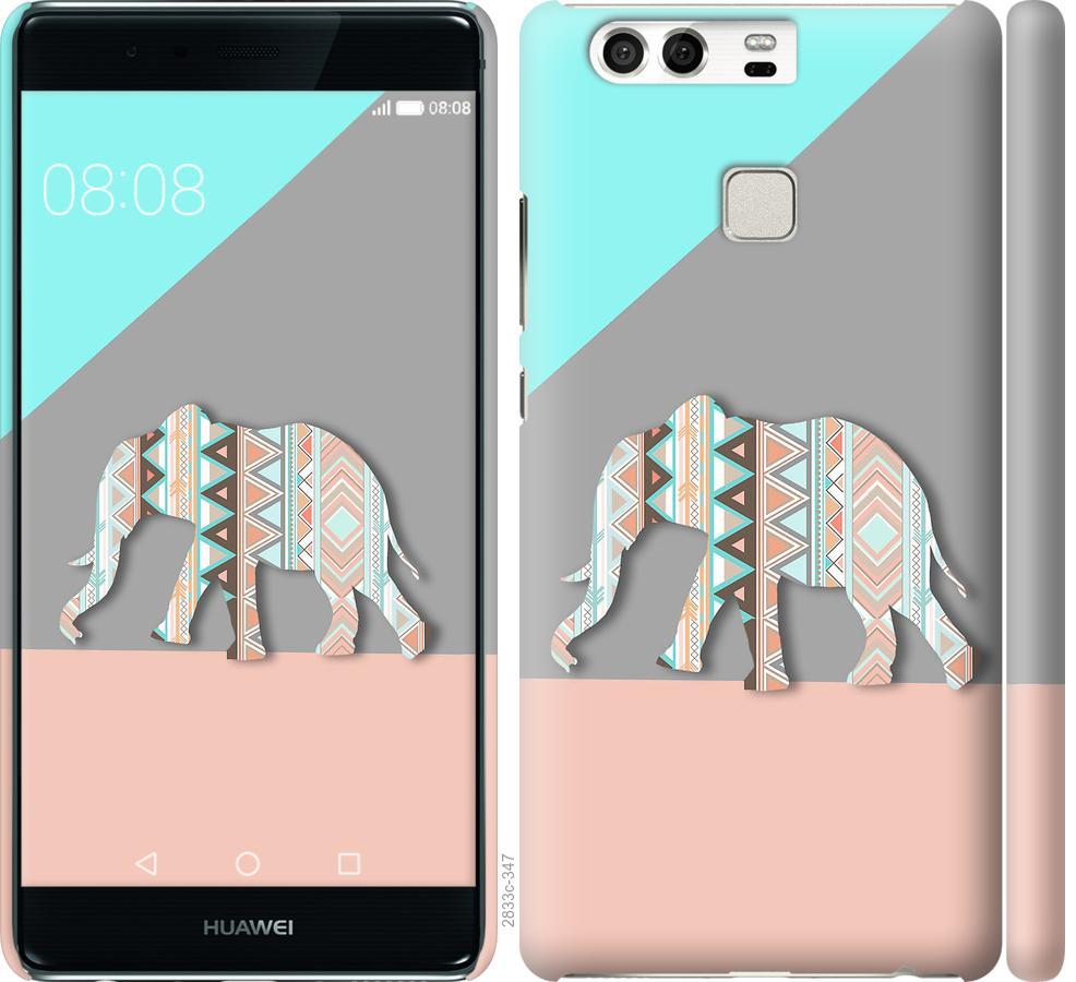 Чехол на Huawei P9 Узорчатый слон