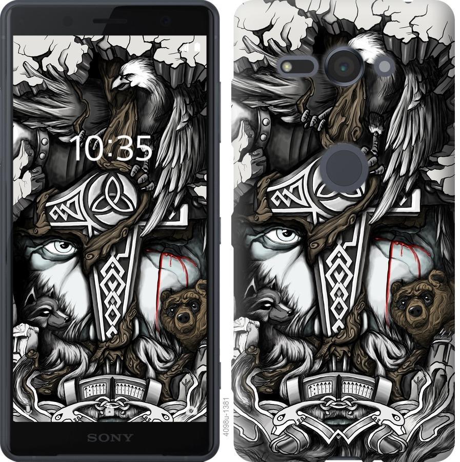 Чехол на Sony Xperia XZ2 Compact H8324 Тату Викинг