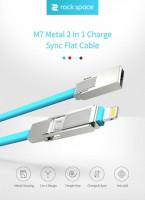 Кабель ROCK M7 Metal Lightning / MicroUSB Combo 100cm (5V/2.1A)